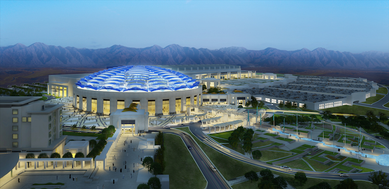 The Oman Convention and Exhibition Centre